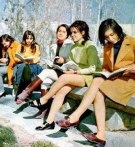 aaaafghankabulunistudents1970srs