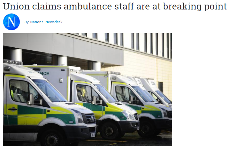 nationalanbulance.png